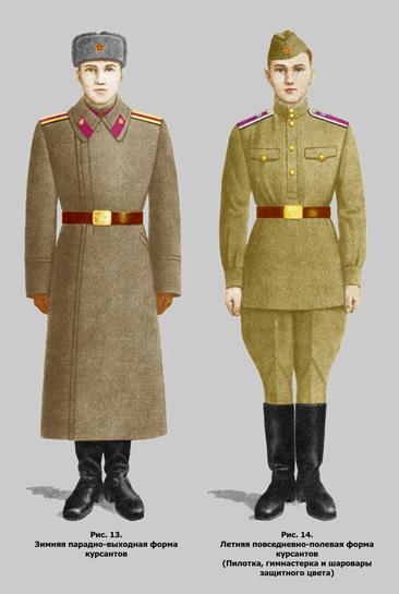 И воспитанников советской армии и