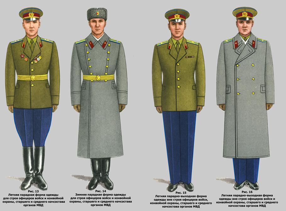 http://vedomstva-uniforma.ru/formaMVD1959/ris-4.jpg