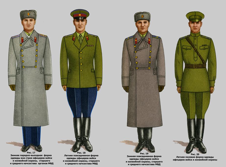 http://vedomstva-uniforma.ru/formaMVD1959/ris-5.jpg