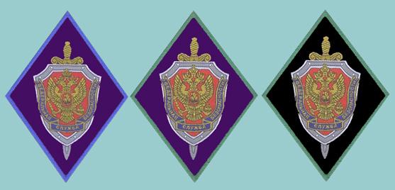 http://vedomstva-uniforma.ru/fsb/fsbnz2_1.jpg