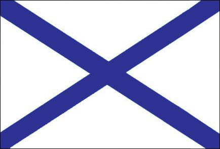 Военно морской флаг украины