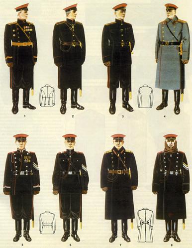 Сержантам присваивались черный